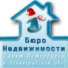 Агентство недвижимости Санкт-Петербург
