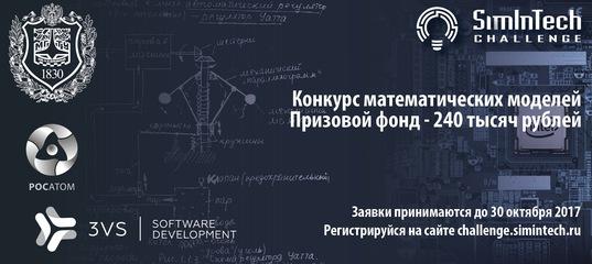 Кафедра МСА ПНИПУ ВКонтакте simintech