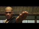 Мотивационный отрывок из фильма Матрица - Предела нет, хватит попыток, просто бей (1)