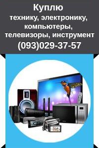 Εвгения Κиселева   ВКонтакте 9f45a7908cd
