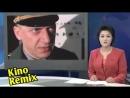 дмб фильм 2000 kino remix о ситуации в мире