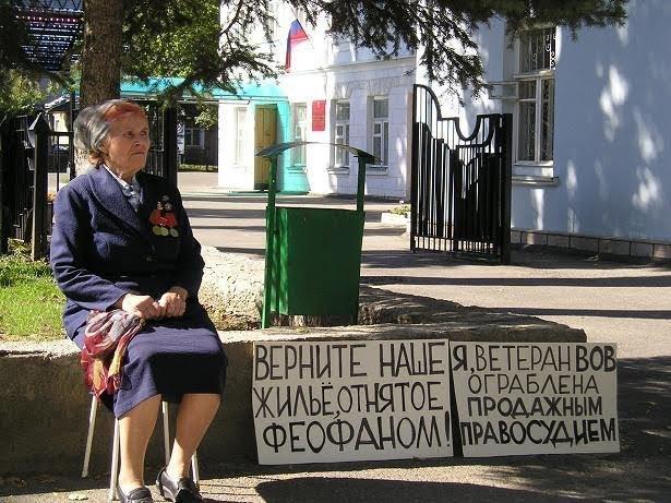 РПЦ отнимает квартиру у 90-летнего ветерана ВОВ