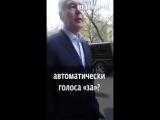 Как жители пятиэтажек задают вопросы Сергею Собянину