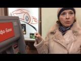 Вывод евро на карту ADVCash в Санкт-Петербурге