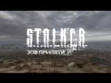 Прохождение S.T.A.L.K.E.R. - Зов Припяти от Andrewko #4