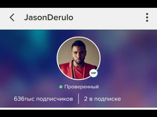 ,,Swalla,,  -  ✨ JasonDerulo + Royalty_Jharmony