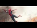 Человек-Паук Возвращение домой 2-й трейлер -- 6 июля