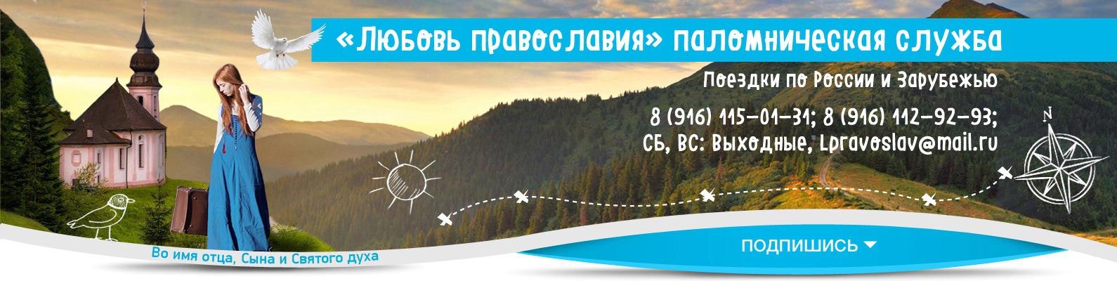 Подать объявление в сельскую правду новоспасского района работа в воронеже окей свежие вакансии