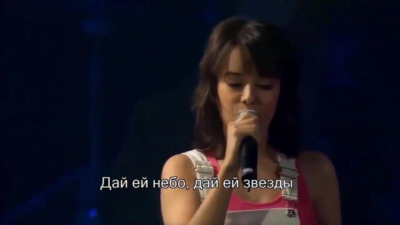 Alizee на русском Hey! Amigo!