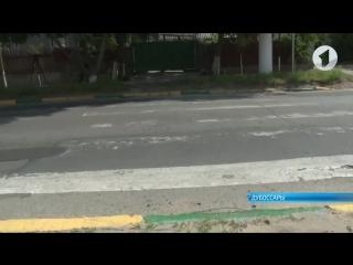 Дорожные знаки и разметка в Дубоссарах