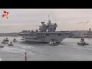 Самый большой военный корабль Британии завершил первое плавание