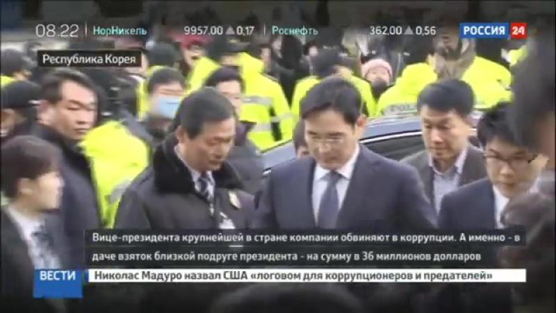 Удар по экс-президенту Кореи_ наследник империи Samsung взят под стражу