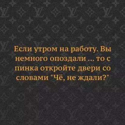 https://pp.userapi.com/c836220/v836220409/5fdac/MuElKGJyT9c.jpg