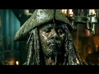 Пираты Карибского моря: Мертвецы не рассказывают сказки смотреть в вологде