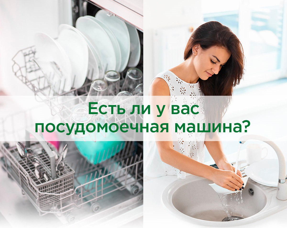 https://pp.userapi.com/c836220/v836220413/5bfc7/_A3uUTq2-_I.jpg