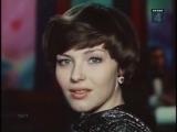 Ирина Понаровская-Птица счастья(1977)