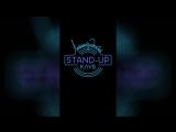 Ленинградский Stand Up клуб (2014