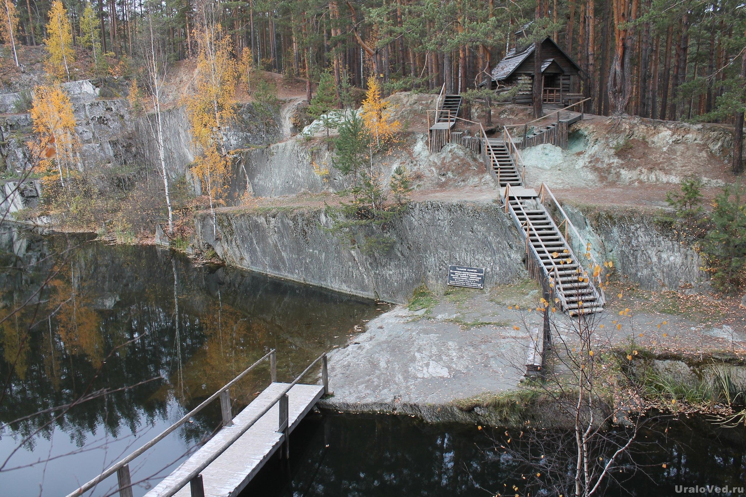 Озеро Тальков камень в парке Бажовские места
