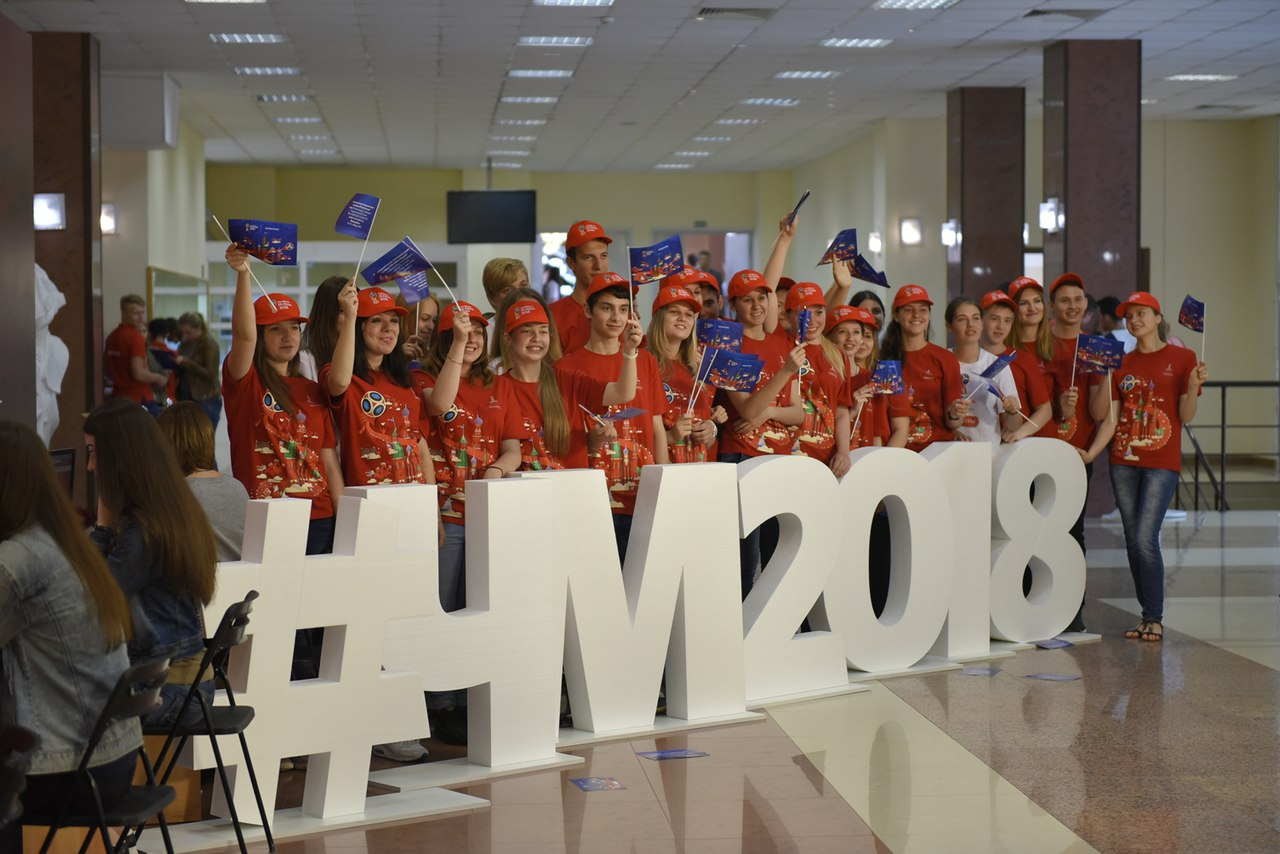 Завершается набор волонтеров на Чемпионат мира по футболу FIFA 2018 в России™