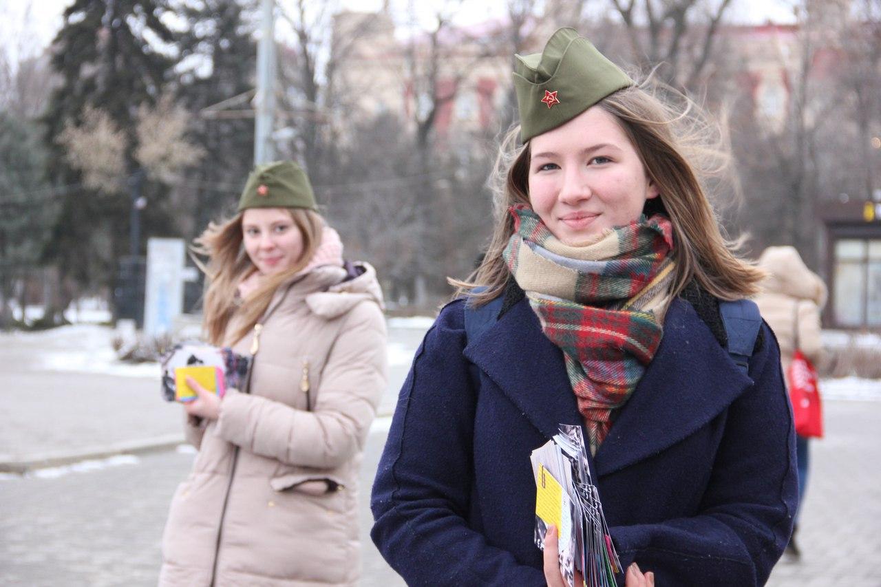 Гражданско-патриотическая акция «Ростов освобождённый»