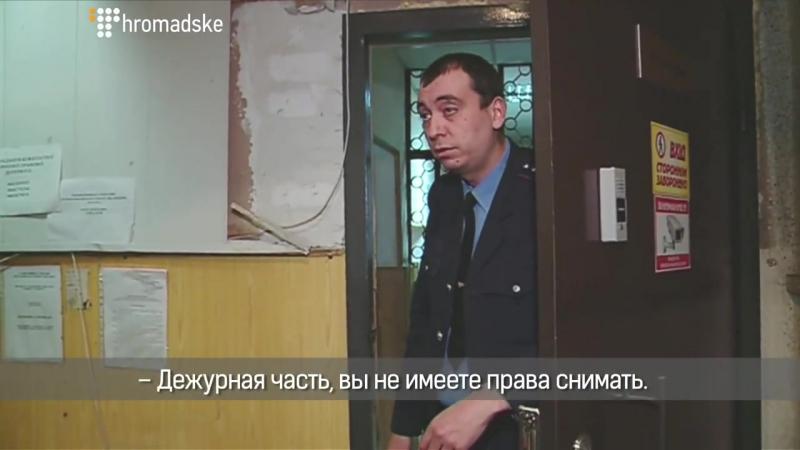 Той момент, коли увімкнули камеру, а ти ще не вирішив – у начальника обід чи він захворів «Перевертні» Дніпропетровщини: як у п