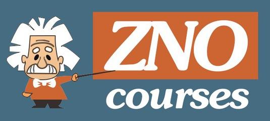 """Результат пошуку зображень за запитом """"zno courses"""""""