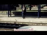 Ринат Каримов - Вспоминай (NEW 2017)