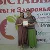 Raisa Naurbieva