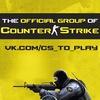 Counter-Strike | CS 1.6 | CS:GO | CS:S