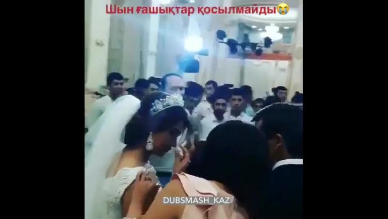 Пришел на свадьбу бывшей😫☹️
