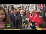 Путин принял участие в акции «Бессмертный полк» в Москве 09/05/2017