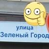 ЖК Зеленый город, Пушкинский район Мос области