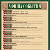HARAT'S PUB ❀ Новосибирск (Советская, 18)