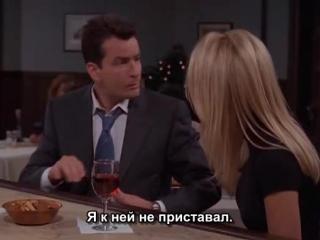 Спин Сити/Кручёный город/Spin city/6 сезон 2 серия/Русские субтитры/Чарли Шин/2001 год.