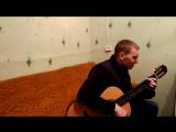 Баста - Мастер и Маргарита ( Cover )