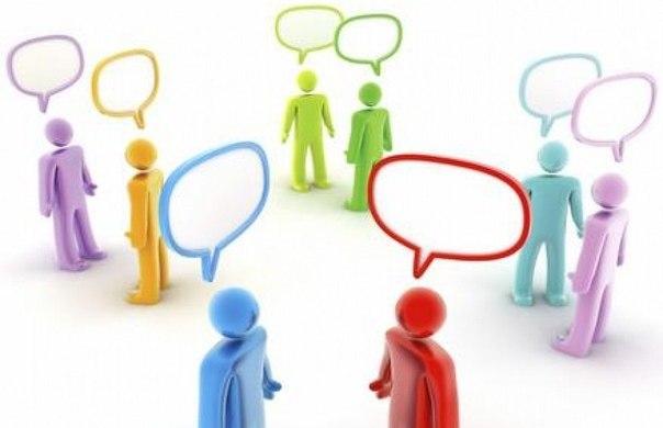 10 способов добиться желаемого в беседе  Почему некоторые люди, гово