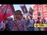 Новости дня Запрещенный контент, Рост доходов Крыма, Крымский автобан, Волонтеры Победы