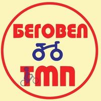 Логотип БеговелTMN - BALANCE - Беговелы в Тюмени