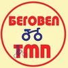 БеговелTMN - BALANCE - Беговелы в Тюмени