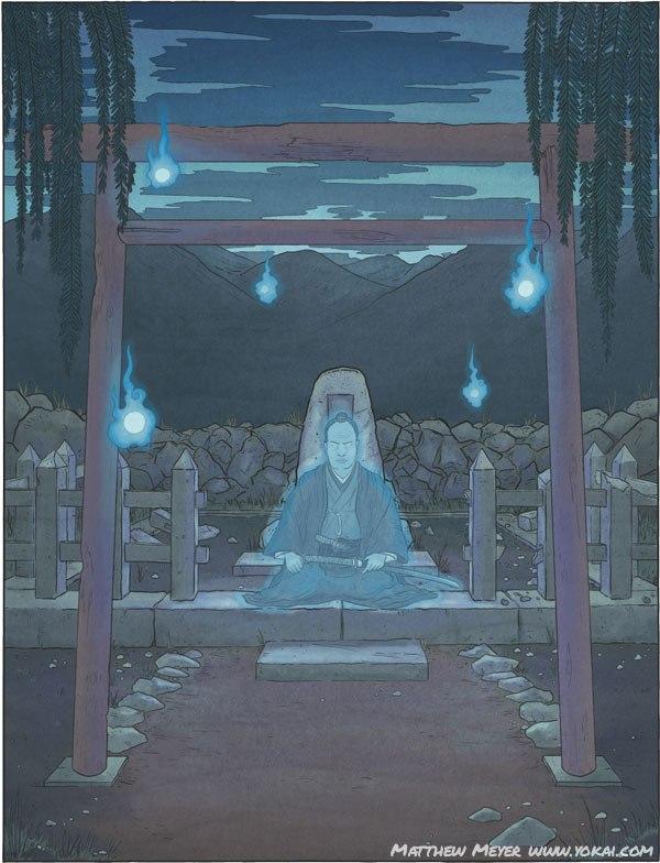 Ґорьо (Goryō)