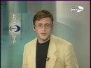Staroetv Окончание новостей и заставка REN-TV, 27.10.1998