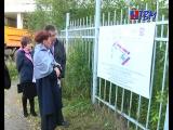 Городская среда в действии. Сенатор Татьяна Кусайко познакомилась с реализацией этой программы в Мончегорске.