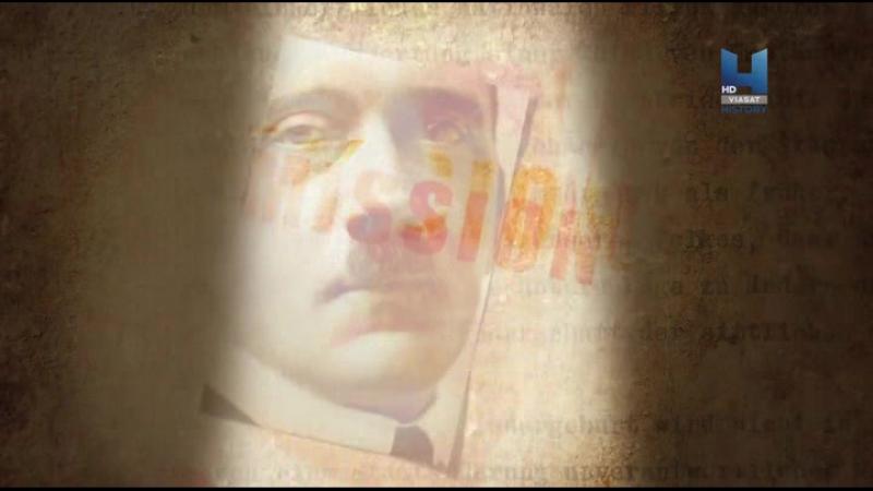 Мрачное обаяние Адольфа Гитлера 1 2016