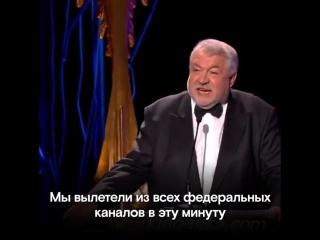 Виталий Манский на премии «Ника»