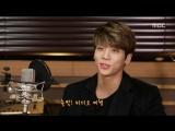 170219 Jonghyun(종현) - DJ의 영화 @ 출발! 비디오 여행