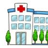 Детская городская больница Нижний Тагил