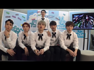 161112 VIXX Reaction on MBC Music Core