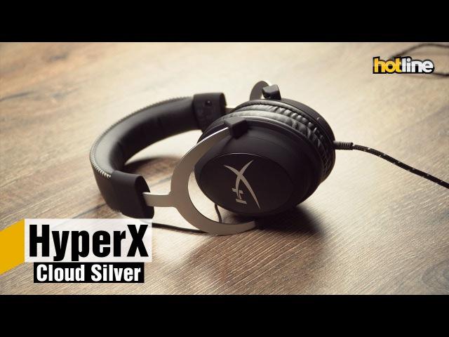 HyperX Cloud Silver — обзор игровой гарнитуры