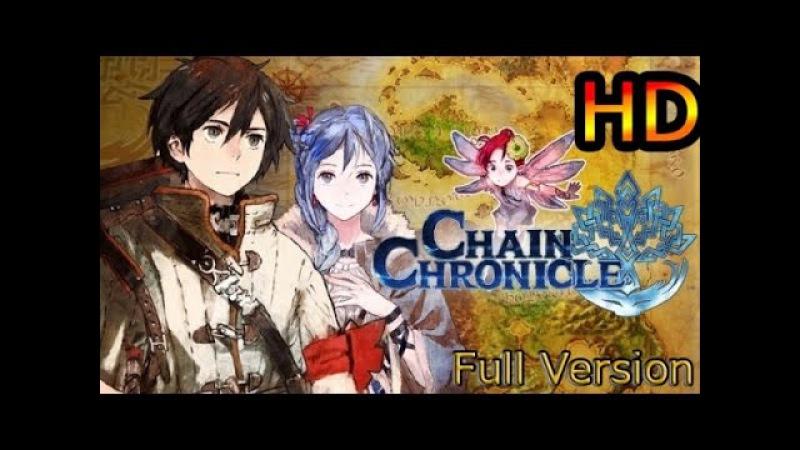 Четвёртый полный трейлер: Chain Chronicle: Haecceitas no Hikari / Hekuseitasu no Hikari / Цепные хроники: Свет Геккейтаса» тизер