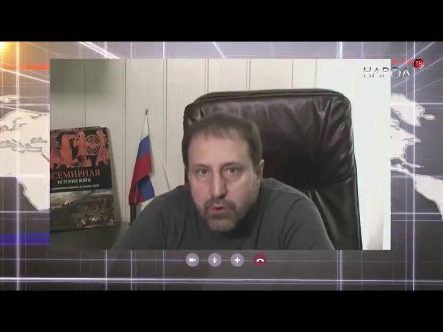 Ходаковский о мародерстве боевиков